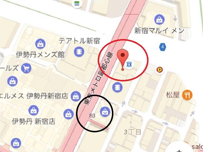 アリシア新宿東口院アクセス